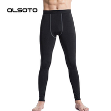 Men sports pants running fitness elastic pant basketball tights Sweatpants sexy Bodybuilding Quick-drying Gym Trousers