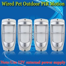 free shipping!4 pieces/lot Pet immune wired outdoor pir motion detector Weather Proof Outdoor Dual PIR detector /Motion Sensor