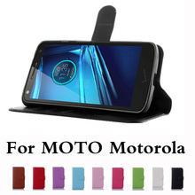 Wallet Case For Moto C G5S E4 Z2 G5 G4 Plus Z2 Z Force Play E3 POWER M PU Leather Back Pink Rose Green Purple Blue Black Brown