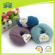 Jingxing, suzhou huicai fancy yarn manufacturer online selling 8x50g skeins / 400g packs hand knitting wool blended mohair yarn(China)