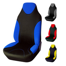 AUTOYOUTH Front Car Seat Cover Universal Automotive Seat Cover High Back Car Seat Protector Bucket Seat Blue Car-Styling 1PC(China)