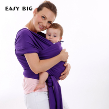 EASY BIG 520*54CM Elastic Cotton Newborn Two Shoulders Backpacks Solid Color Baby Carrier Wrap Baby Sling Kangaroo For Babies(China)