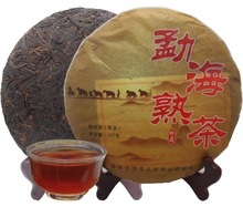 """Menghai cooked tea"" free delivery,357g puer tea,puerh,green food,Black tea,help digest Health care"