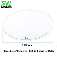 SWMAKER 3D printer Delta Kossel Silicon Build Glass plate for heated bed 3mm Thickness Perfectly flat surface 350mm