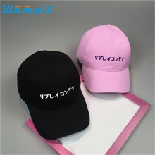 Newly Design Baseball Caps Embroidery Japanese Letter Snapback Women Men Summer Casual Hat 170619 Drop Shipping