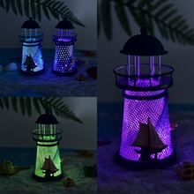 New LED Light Metal Vintage Openwork Ocean Lighthouse Anchor for Home Room House Wedding Decor
