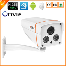 H.265 4MP IP Camera Auto Zoom Focus 4X Motorized Lens 2.8mm-12mm Outdoor Camera CCTV Motion Detection DC 12V 48V PoE Optional