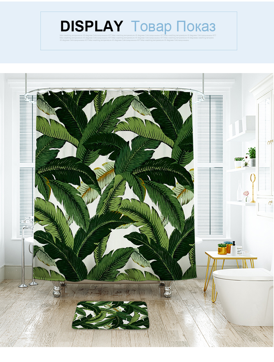 Shower Curtain (10)