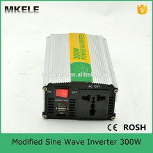 MKM300-482G high quality 300 watt inverter small power inverter 50v to 220v ac inverter electronic inverter components