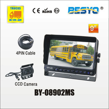 Heavy vehicle (trucks ,bus ,vans) reversing   rearview  HD  digital   monitor and camera systems  BY-08902MS