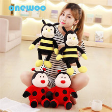 Cute Cartoon Sitting Position Bee Beetle Dolls Plush Toys Kawaii Stuffed Animal Baby Toys Children Decoration Birthday Present(China)