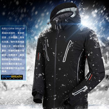 France Percy and new men ski wear breathable outdoor professional outdoor weatherization odd and even snowboarding clothing