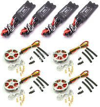 4Pcs 5010 360KV / 750kv High Torque Brushless Motors + 4Pcs Readytosky 40A ESC OPTO 2-6S similar quality as Hobbywing XRotor 40A