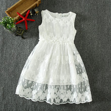 Toomine Girls Pure White Lace Dresses 2017 Baby Girl Summer Princess Dress Child Party Fashion Clothes Little Girl Wedding Dress