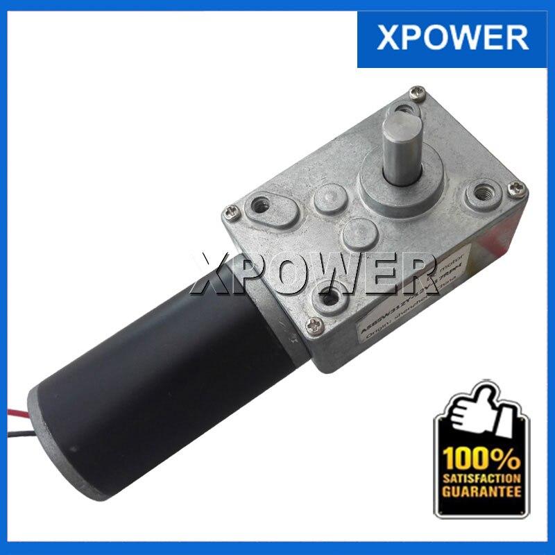 Wholesale A58SW31ZY Worm Gear Motor 24v 7-470r/min 12v volt Dc Micro Reversed Motor 6v High Torque Robot Electric Motor D Shaft<br><br>Aliexpress