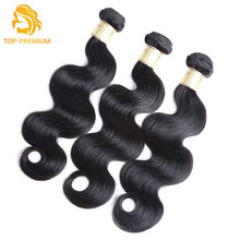 TP HAIR Indian Virgin Hair Weave Bundles Body Wave Human Hair 1/3/4 bundles Natural Color Can be Dyed and Bleached(China)