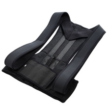 Good Quality Back Support Medical Double New Fully Adjustable Back Brace for Posture Correction and Back Pain Unisex Plus Size