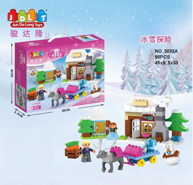 Baby educational toys snow queen Anna princess Sled Adventure building block olaf doll mini figures compatible Duplo for girls<br><br>Aliexpress