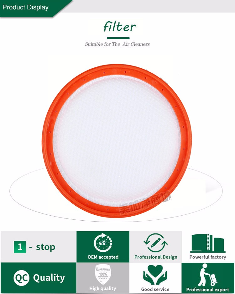 pp Vacuum Cleaner Accessories Air Filter Filter For C3-l148b C3-l143b Vc14a1