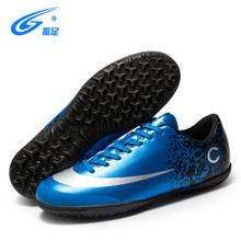 New manufacturers direct selling artificial lawn training shoes, broken nail football shoes, men's women's football shoes