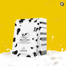 Milk 25g/Pcs Facial mask Skin Care moisturizing Anti Wrinkle Face Lifting Firming Korea Cosmetic