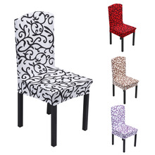 New 1Pc Removable Stretch Dinner Chair Covers Home Decoration Polyester Cloth Mixed Color Pattern High Quality