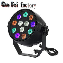 High quality 12 led par stage light 36W LED RGBW DMX 512 8CH mini par led lighting for Club Dj show Home party Ballroom Bands(China)