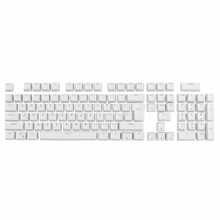 High Quality White 106 Keys Keyboard Keycap Backlit Keycap Top Printed Backlight Key Cap For Gaming Mechanical Keyboard PC(China)
