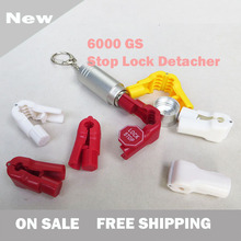 New Lock Pick Security Hook Magnetic Detacher Magnet Lock Key Stop Lock Detacher Lock Pick Magnetic Remover EAS System 5000gs