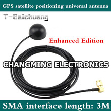 GPS antenna round ultra-small GPS antenna gps satellite positioning antenna SMA public elbow GPS universal days FreeShipping5PCS(China)