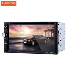 Zeepin 6.95 inch Car Stereo MP5 Player 1080P Auto Video Remote Control Bluetooth 2.0 Digital Touch Screen DVD Playler(China)