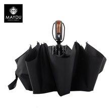 MAYDU 23 polegada 10 costelas guarda-chuva dobrável automático dos homens  de negócios masculinos chuva guarda-chuva À Prova de V.. 39d8270a3a