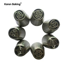 7 Kinds Different Stainless Steel Russian Icing Piping Nozzles Cake Cupcake Decorating Tips-A325(China)