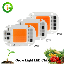 Led Grow Light Chip High Power 20W / 30W/ 50W Full Spectrum 380nm~840nm Diy Grow Chip For Plant Grow