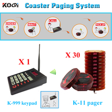 1 keypad + 30 guest pager 3 charger waiter call customer restaurant queue paging system Personal coaster paging system(China)