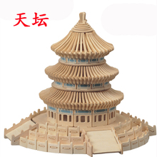 wooden 3D building model toy gift puzzle hand work assemble game Chinese woodcraft construction kit temple of heaven house China(China)