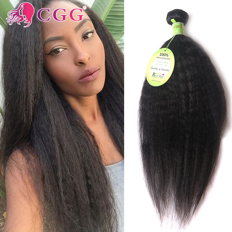 100% Cheap Brazilian Virgin Human Hair Bundle Deals Brazilian Virgin Hair Weaving Virgin Brazilian Kinky Straight Hair 4 Bundles<br><br>Aliexpress