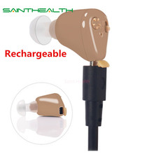 Rechargeable mini hearing aids hearing amplifier K88 ear sound amplifier hearing aids rechargeable hearing aid(China)