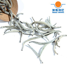 100g Free shipping organic China white tea Silver Needle white tea&bai hao yin zhen white tea(China)