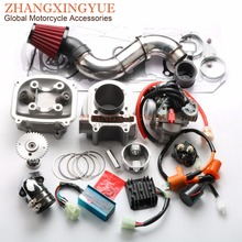 Buy 57.4mm Non EGR Cylinder Head Kit & Cylinder Kit &Performance CDI& PD24J Carburetor GY6 150cc 157QMJ Scooter 4T for $169.99 in AliExpress store