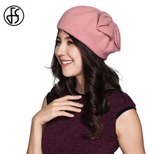 FS 100% Wool Felt Beret Hat Solid Colors 2017 New Stewardess Cap Elegant Lady Pillbox Hats Church Berets Fascinator Pink
