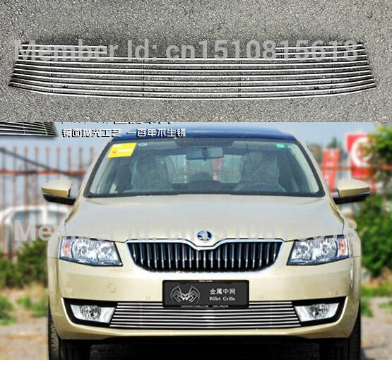Quality Stainless steel Car front bumper Mesh Grille Around Trim Racing Grills 2014-2016 for Skoda Octavia  A17<br><br>Aliexpress