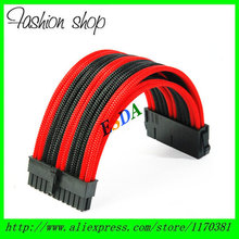 Premium Sleeved  24 Pin ATX Male to 24 Pin PSU Female  PC Power Extension Cable - Black & Red