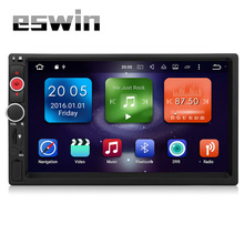 7'' 2 din android 6.0 2din New universal Car Radio Stereo Double Car Player GPS Navigation In dash Car PC video quad core(China)