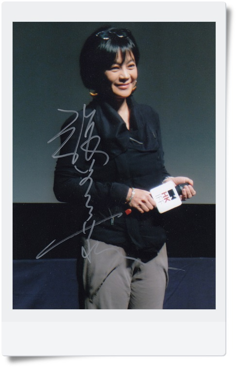 signed Sylvia Chang autographed photo 7 inches free shipping 092017<br>