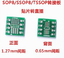 Free Shipping 30PCS/LOT MSOP / SOIC / TSSOP SOP8 turn DIP8 IC adapter Socket / Adapter plate / PCB PB-FREE(China)