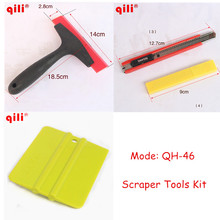 10sets/pack DHL Free QILI QH-46 Car film Scraper Tools Kit Auto Cleaner Red Rubber Squeegee Window Tint Film Scraper Wrap Tool