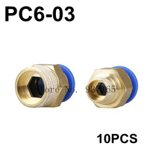 "10pc/lot PC6-03, Hose 6mm, Thread 3/8"" Brass Pneumatic fitting, Brass Fast Coupling Push in Quick Joint Connector"