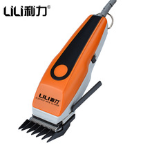 Barber shop dedicated electric clipper plug pusher hair salon professional trimmer plug-in electric shave hair cut haircut blade