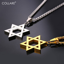 Collare Magen Star Of David Pendant Israel Chain Necklace Women Stainless Steel Judaica Gold/Black Color Jewish Men Jewelry P813(China)